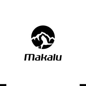akitakenさんのweb通販会社が立ち上げる新しいアウトドアブランドのロゴへの提案