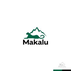 sakari2さんのweb通販会社が立ち上げる新しいアウトドアブランドのロゴへの提案