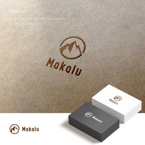 doremidesignさんのweb通販会社が立ち上げる新しいアウトドアブランドのロゴへの提案