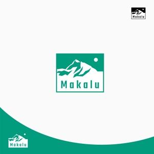 Morinohitoさんのweb通販会社が立ち上げる新しいアウトドアブランドのロゴへの提案