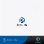 建設業企業名KOSHIN ロゴ 頭文字KS への提案