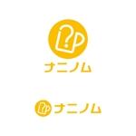 飲み物ポータルサイトのロゴデザインへの提案