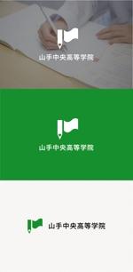 tanaka10さんの山手中央高等学院の新ロゴ作成への提案