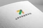 fujiseyooさんの山手中央高等学院の新ロゴ作成への提案