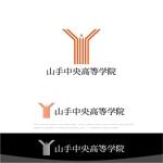 drkigawaさんの山手中央高等学院の新ロゴ作成への提案