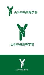 serve2000さんの山手中央高等学院の新ロゴ作成への提案
