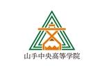 tora_09さんの山手中央高等学院の新ロゴ作成への提案