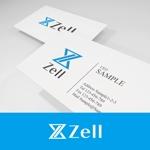 ゼル建築工房という会社のロゴへの提案