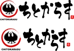 FISHERMANさんの新規オープン!和風居酒屋の看板ロゴ作成お願いします!!への提案