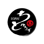 kenkenpaさんの新規オープン!和風居酒屋の看板ロゴ作成お願いします!!への提案