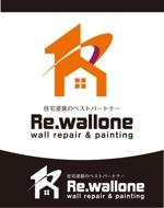 一般住宅 外壁塗装会社のロゴへの提案