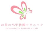 新規開業 【お茶の水甲状腺クリニック】 ロゴへの提案