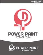 外壁塗装専門店「パワーペイント」のブランドロゴへの提案