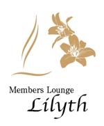 会員制ラウンジ「Lilyth」のロゴ作成への提案