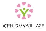 住宅型有料老人ホーム町田せりがやVILLAGE のロゴマーク への提案