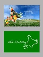 農業を基本とした「株式会社 BOL」の名刺デザインへの提案