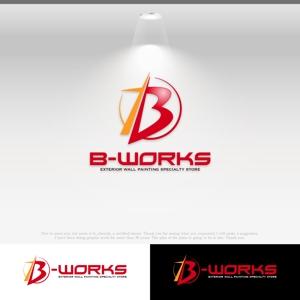 le_cheetahさんの外壁塗装専門店 B-Works の会社ロゴ制作への提案