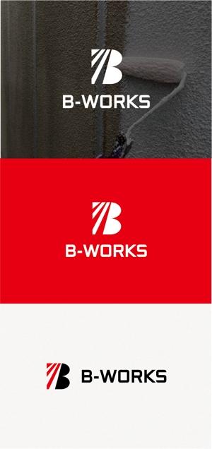 tanaka10さんの外壁塗装専門店 B-Works の会社ロゴ制作への提案