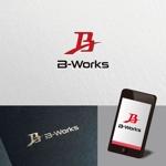 atomgraさんの外壁塗装専門店 B-Works の会社ロゴ制作への提案
