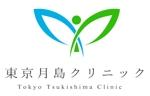 新規オープンの自由診療クリニックのロゴへの提案