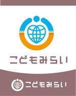 園庭の設計・工事請負会社「こどもみらい」のロゴへの提案