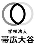 「学校法人 帯広大谷学園」のロゴマーク作成への提案