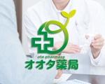 処方箋調剤「オオタ薬局」のロゴへの提案