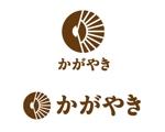 居酒屋 飲食店 『かがやき』 輝 のロゴへの提案