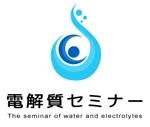 セミナー「電解質ウィンターセミナー」のロゴへの提案