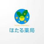 sa_akutsuさんの「ほたる薬局」のロゴ作成への提案