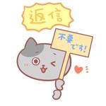 nenekoさんのLINEスタンプ作成依頼 コンペ方式 野島建設 デザイン自由 募集期間10月9日までへの提案