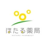 aman-pさんの「ほたる薬局」のロゴ作成への提案