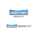 creative_house_GRAMさんの外壁塗装のシンボルマーク・ロゴタイプのデザイン依頼 株式会社barrierへの提案