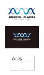 serve2000さんの株式会社バイオケミカルイノベーションの会社ロゴへの提案