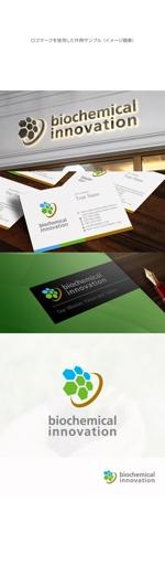 kinryuzanさんの株式会社バイオケミカルイノベーションの会社ロゴへの提案