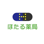 samasaさんの「ほたる薬局」のロゴ作成への提案