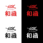takarot11さんのタオル生地商品を扱う新しいネットショップのロゴへの提案
