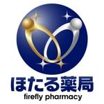 beecomさんの「ほたる薬局」のロゴ作成への提案