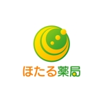 kazz_o_o_さんの「ほたる薬局」のロゴ作成への提案