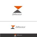ispd51さんのインターネット広告代理店のロゴ制作への提案