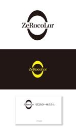 serve2000さんのインターネット広告代理店のロゴ制作への提案