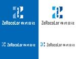 coresoulさんのインターネット広告代理店のロゴ制作への提案