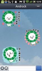 iyokan_kayoさんのLINEスタンプ作成依頼 コンペ方式 野島建設 デザイン自由 募集期間10月9日までへの提案