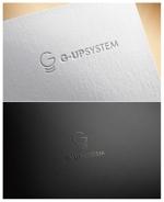 ainoginさんのIT化支援・システム開発会社「株式会社Gアップシステム」のロゴ作成依頼への提案