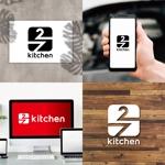 KODOさんのサンドウィッチショップ「2/7kitchen(ななぶんのにきっちん)」のロゴへの提案