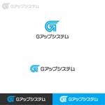 Puchi2さんのIT化支援・システム開発会社「株式会社Gアップシステム」のロゴ作成依頼への提案