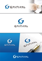 Doing1248さんのIT化支援・システム開発会社「株式会社Gアップシステム」のロゴ作成依頼への提案