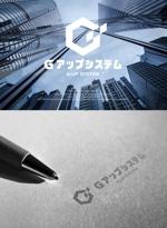 skliberoさんのIT化支援・システム開発会社「株式会社Gアップシステム」のロゴ作成依頼への提案