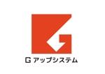 tora_09さんのIT化支援・システム開発会社「株式会社Gアップシステム」のロゴ作成依頼への提案