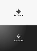 pekoodoさんのIT化支援・システム開発会社「株式会社Gアップシステム」のロゴ作成依頼への提案